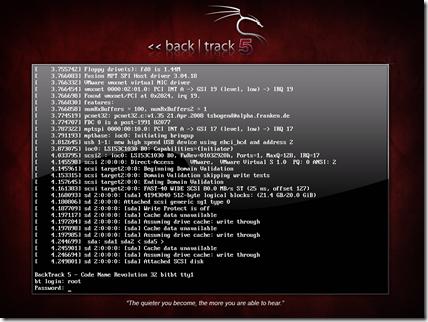 back track 5 logon screen