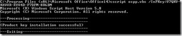 cscript.exe ospp.vbs /InPKey:<ProductKey>