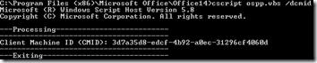 cscript.exe ospp.vbs /dcmid